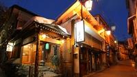 渋温泉 玉久旅館