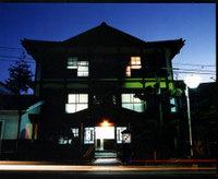 井出野屋旅館の詳細
