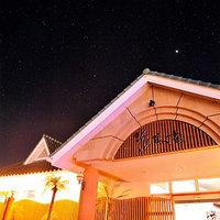 満天の星と海 瑠璃花の詳細