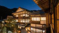 田沢温泉 ますや旅館<長野県小県郡>の詳細