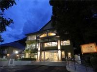 箱根湯本ホテル明日香の詳細