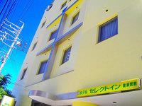 ホテルセレクトイン焼津駅前の詳細