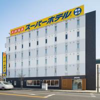 スーパーホテル小山 天然温泉「出流の湯」(2018年4月1日リニューアルオープン)