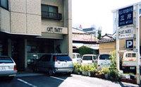 ビジネスホテル 三井の詳細
