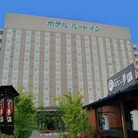 ホテルルートイン水戸県庁前の詳細