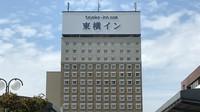 東横イン弘前駅前の詳細