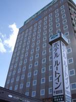 ホテル ルートイン 千歳駅前