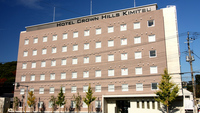 展望の湯 ホテルクラウンヒルズ君津駅前(BBHホテルグループ)の詳細