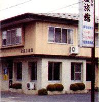 佐藤屋旅館<岩手県>の詳細