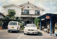 ラドン温泉旅館ぶんか荘の詳細
