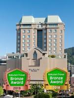 呉阪急ホテル