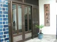 ビジネス旅館 新風荘の詳細