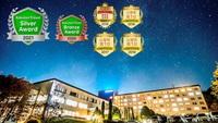 大泉高原 八ヶ岳ロイヤルホテルの詳細へ