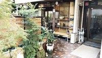 花月旅館<静岡県>の詳細