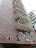 川崎グリーンプラザホテルの詳細