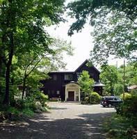 Garden House SARAの詳細