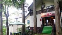 赤倉温泉 ホテル無門