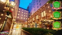 ホテルエース盛岡の詳細