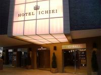 ホテル一栄