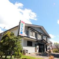 民宿マルイ屋の詳細