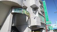 ホテル サンロイヤル小山の詳細