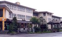 ホテル五色荘の詳細