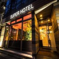 スーパーホテル東京・赤羽の詳細