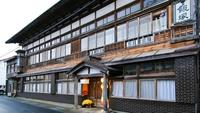 温湯温泉 飯塚旅館の詳細