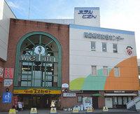 ホテルとざんコンフォート大雄山の詳細