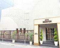 ビジネスホテル マルヨンの詳細