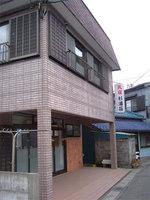 民宿 杉浦荘の詳細