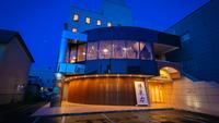 天然温泉 黎明の湯 二戸シティホテルの詳細