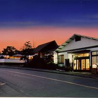 岳温泉 旅館宝龍荘の詳細