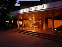 石和温泉郷 自家菜園の宿 ホテルうかいの詳細へ