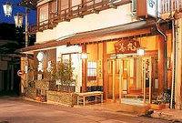 渋温泉 丸善旅館の詳細