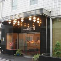 ホテル機山館の詳細