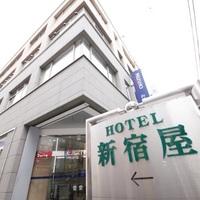 ホテル新宿屋<町田市>の詳細