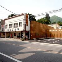 塩原温泉 山口屋旅館の詳細