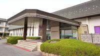 栃木 那須 馬頭温泉郷 南平台温泉ホテルの詳細