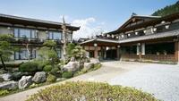 赤谷温泉 小鹿荘の詳細