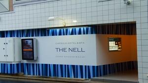 THE NELL 上野 御徒町