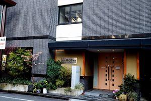 アネックス勝太郎旅館