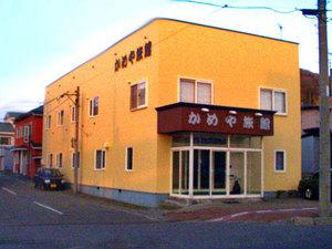 かめや旅館<北海道>