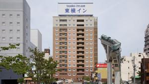 東横イン米子駅前
