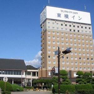 東横イン播州赤穂駅前