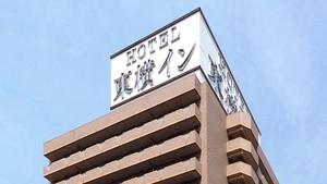 東横イン千葉駅前