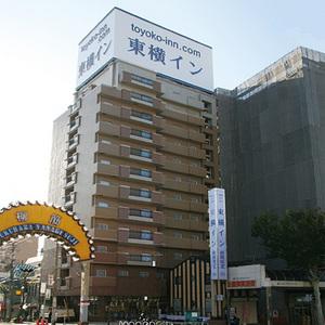 東横イン神戸湊川公園