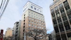 東横イン山手線大塚駅北口2