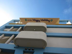 ホテルハッピーホリデー石垣島