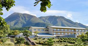 天然温泉の国民宿舎 久住高原荘